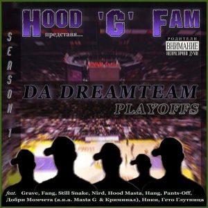 Cover for Da Dreamteam Play-Offs:Season 1