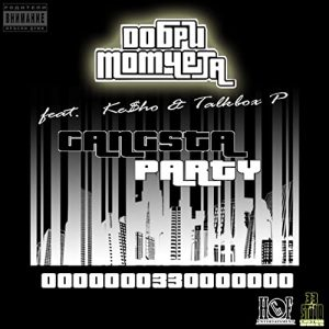 Cover for Dobri Momcheta's single Gangsta Party