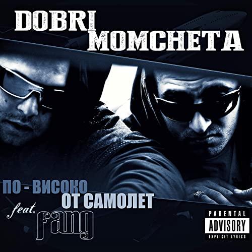 Cover for Dobri Momcheta's single Po Visoko Ot Samolet
