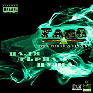 Cover fo Fang's single Palia Durpam Pusha (Remix) feat. Ke$ho & Big Sha
