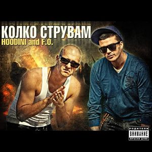 Cover for Hoodini and F.O.'S single Kolko Struvam