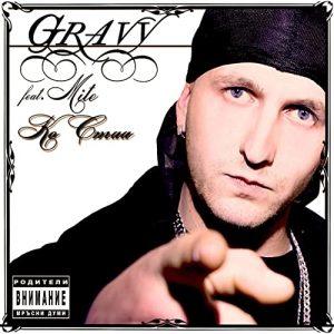 Gravy - KoStaa_Cover