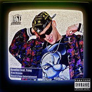 Hoodini - Kvo Iskash_Cover