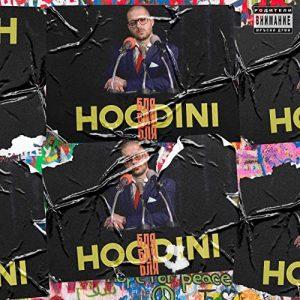 Hoodini_Blqblqblq_cover
