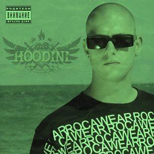 """Cover for Hoodini's single """"Goreshto Liato"""" Обложка на сингъла """"Горещо лято"""" на Худини"""